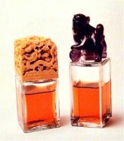 Les Parfums de Rosine Shakhyamuni
