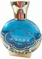 Aqaba Jewels of Blu