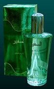 Asgharali Al-Safeer