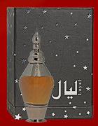 Arabian Oud Layal