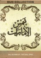 Ard Al Zaafaran Shams Al Emarat