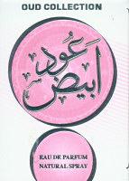 Ard Al Zaafaran Oud Abiyedh