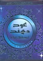 Ard Al Zaafaran Oud Muhannad