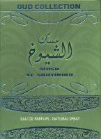 Ard Al Zaafaran Musk Al Shuyukh