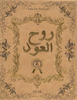 Al Khayam Zafron Arwah Al Oud