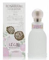 Shiseido Rosarium