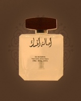 Arabian Oud As Alit Musk