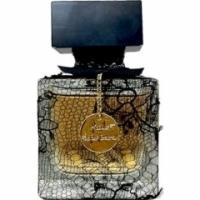 M. Micallef Le Parfum Denis Durand Couture