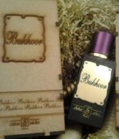 Suhad Perfumes Bukhoor