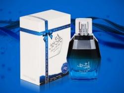 Rotana Perfumes Al Haroof Alhub Silver