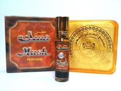 Surrati Perfumes Musk