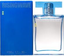 Christian Riese Lassen Rising Wave Blue