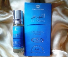 Al Rehab Al Nourus for Men