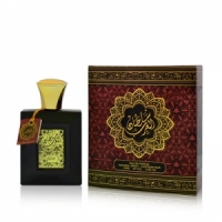 Sarahs Creations Sultan Al Arab