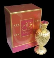 Afnan Khayaal (Gold)