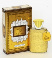 My Perfumes Ahlam Al Azara