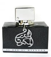 Lattafa Dubai Al Dur Al Maknoon Silver