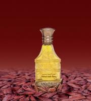 Al Haramain Dehnal Oudh Ateeq Eau De Parfum