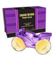 Jean-Pierre Sand Chasing the Wind Purple Dream Night
