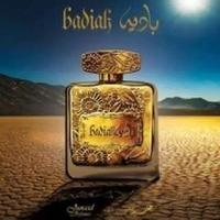 Syed Junaid Alam Badiah Gold