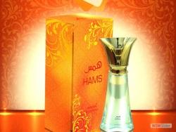 Makkaj HAMS