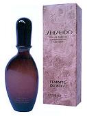 Shiseido Féminitè du Bois